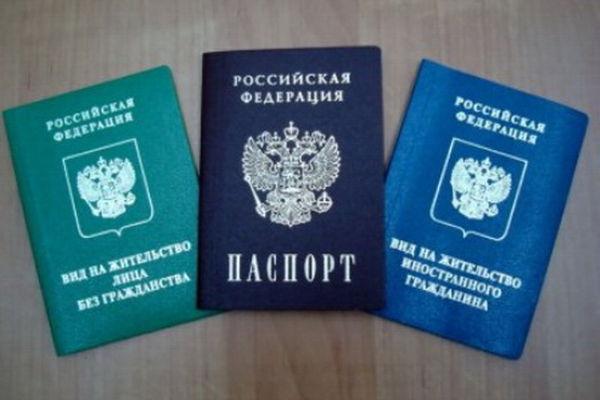 эти Чем отличается гражданство от вида на жительство вдали